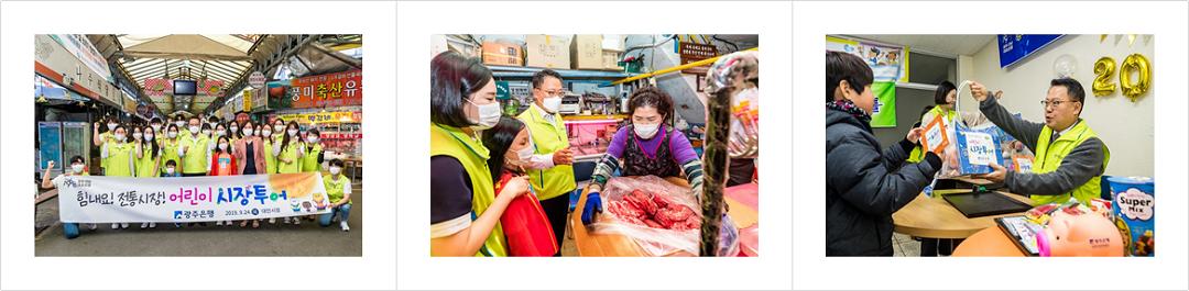 다문화 결혼이주여성들에게 맞춤 금융교육 진행 사진